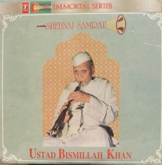 Bismillah Khan - Shehnai Samrati - SICLP 01/16 - LP Record