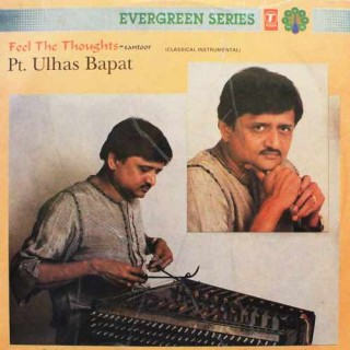 Ulhas Bapat - Feel The Thoughts - Santoor - SICLP 01/2 - LP Record