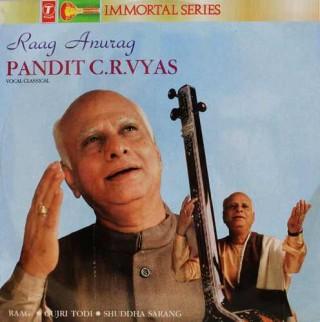 C. R. Vyas - SVCLP 01/10 - LP Record