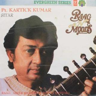 Kartick Kumar - SICLP 01/8 - LP Record