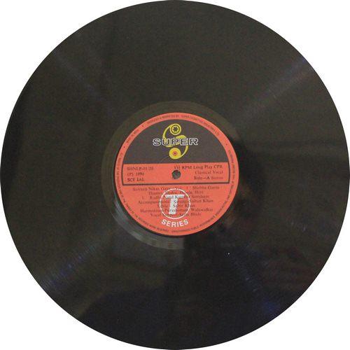 Shobha Gurtu - SHNLP 01/20 & 01/21 - 2LP Set