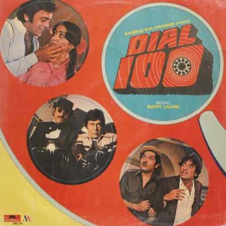 Dial 100 - 2392 275 - Cover Book Fold - LP Record