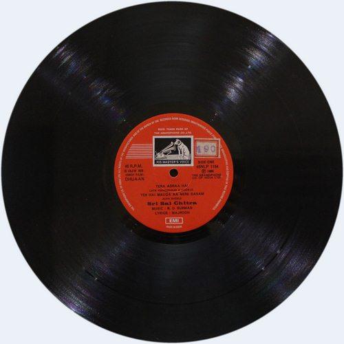 Dhuan - 45NLP 1154 - LP Record