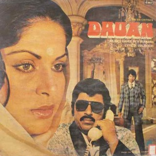 Dhuan - 45NLP 1154 - LP Record