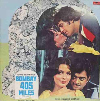 Bombay 405 Miles - 2392 201 - (Condition 85-90%) - Cover Book Fold - LP Record