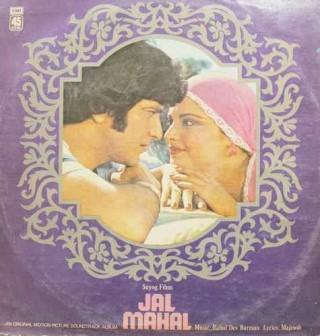 Jal Mahal - 45 NLP 1091 - LP Record