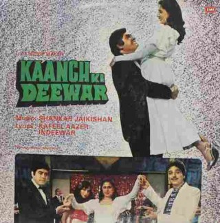 Kaanch Ki Deewar - PMLP 1027 - LP Record