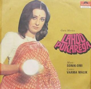 Lahoo Pukarega - 2392 074 - LP Record