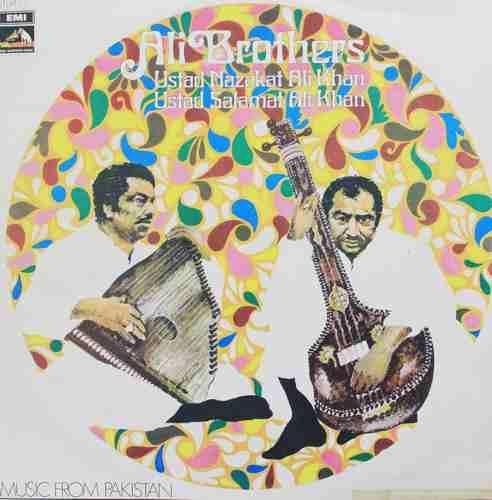 Nazakat Ali  & Salamat Ali - EMC E 1007 - LP Record
