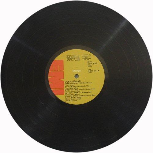 Sukhanwar - Khalil Ahmed - EMCPM 5083 - LP Record