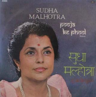 Sudha Malhotra - Pooja Ke Phool - Bhajans - ECSD 2913 - LP Record