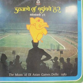 Sound Of Asiad 82 The Music Of IX Asian Games ,Dehli 1982 -ECSD 3065 - Cover Book Fold - LP Record