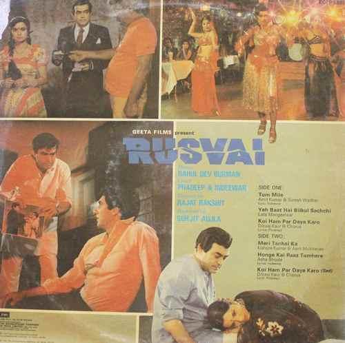 Rusvai - ECLP 5881 - LP Record