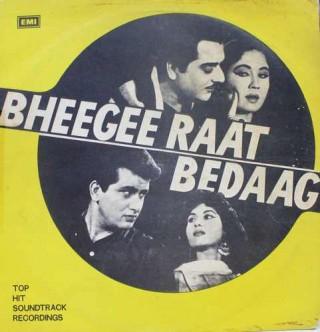 Bheegee Raat & Bedaag - LKDA 229 - LP Reprinted Cover