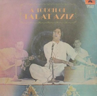 Talat Aziz - A Touch Of  - 2392 933 - LP Record