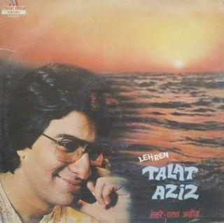 Talat Aziz Lehren - 2393 902 - LP Record