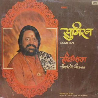 Hari Om Sharan - Sumiran - ECSD 2854 - LP Record