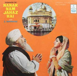 Nanak Nam Jahaz Hai - 3AEX 5303 - LP Record