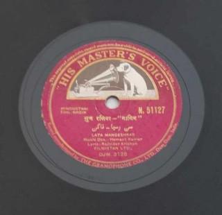 Nagin - N.51127 - 78 RPM
