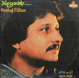 Pankaj Udhas - Nayaab - 2675 530 - (Condition - 85-90%) - 2LP Set