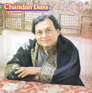 Chandan Dass - Live In Concert - Ghazals - 2675 539 - 2LP Set