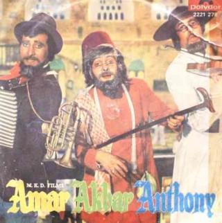 Amar Akbar Anthony - 2221 278 - EP Record