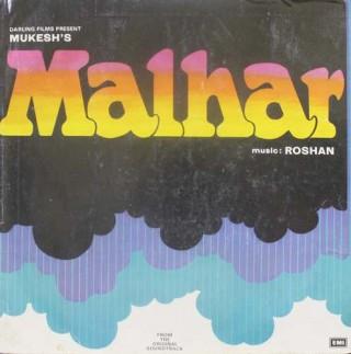 Malhar - ECLP 5453 - (Condition 85-90%) - LP Record