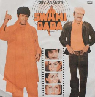 Swami Dada  -  S/7EPE 7757 - EP Record