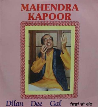 Mahendra Kapoor - Dilan Dee Gal - S/SRLP 5106 - LP Record