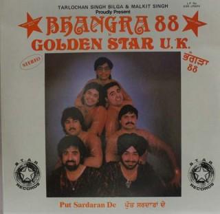 Malkit Singh – Bhangra 88 – Put Sardaran De - S/SRLP 5074 - LP Record