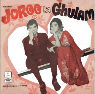 Joroo Ka Ghulam - EMOE 2224 - (Condition 90-95%) - Cover Reprinted - EP Record