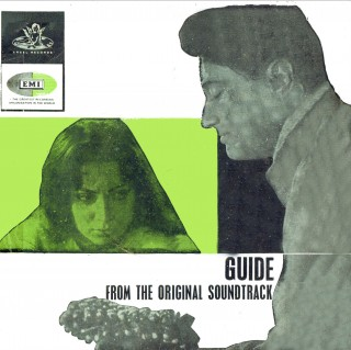 Guide - TAE 1235 - (Condition 90-95%) - Cover Reprinted - EP Record