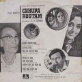 Chhupa Rustam - D/MOCE 4175 - Odeon First Pressing - LP Record