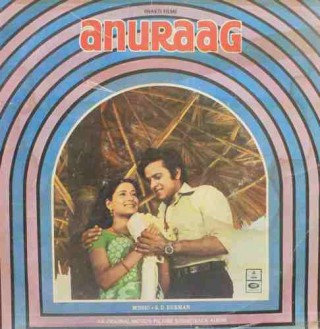 Anuraag - MOCE 4166 - (Condition 75-80%) - Odeon First Pressing - LP Record