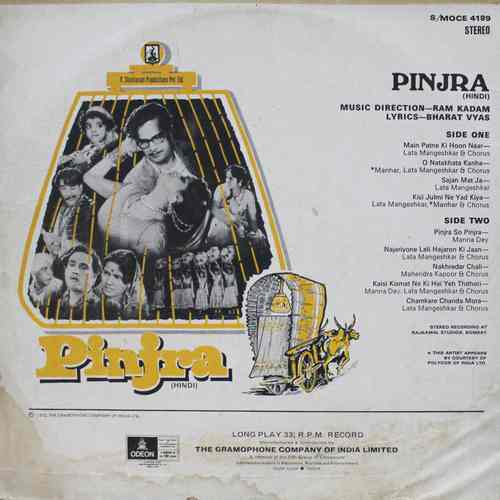 Pinjra - S/MOCE 4189 - Odeon First Pressing - LP Record