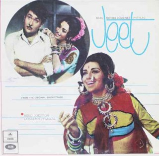 Jeet - MOCE 4127 – Odeon First Pressing – LP Record
