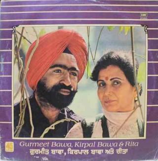 Gurmeet Bawa, Kirpal Bawa & Rita - S/45NLP 4026- LP Record