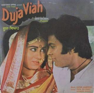 Duja Viah - with Dialogue - Punjabi Film - ECLP 8943 - LP Record