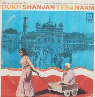 Dukh Bhanjan Tera Naam - MOCE 4151- LP Record