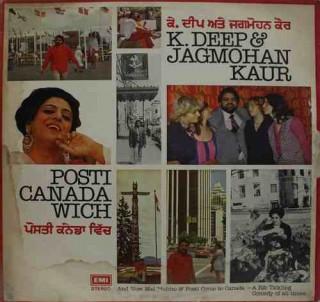 K. Deep & Jagmohan Kaur - Posti Canada Wich - G/ECSD 3102 - LP Record