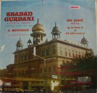 Kanwal Sidhu - Shabad Gurbani - EASD 1710 - HMV Colour Label - LP Record