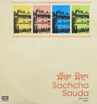 Sachcha Sauda - ECSD 3061  - LP Record