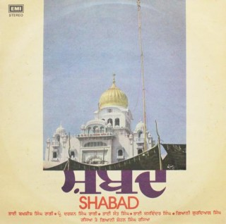 Shabad - ECSD 3103 - LP Record