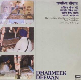 Dharmeek Deewan - ECSD 3063 - LP Record