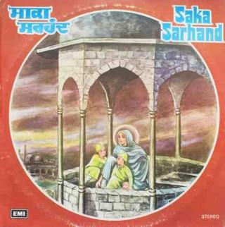 Saka Sarhand - SMOCE 2018  - LP Record
