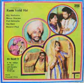 Rann Vehli Hai - SMI EXLP 003 - LP Record