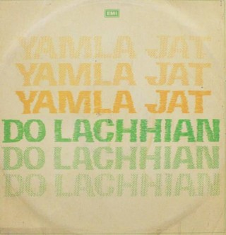 Yamla Jat Do Lachhian LKDC 6 - LP Record