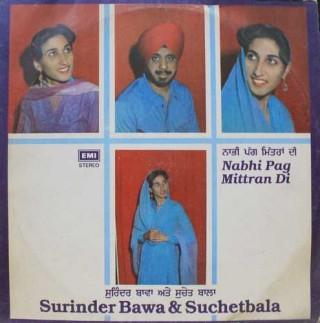 Surinder Bawa & Suchetbala - ECSD 3114 - LP Record