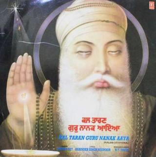 Kal Taran Guru Nanak Aaya - Manna Dey - SPNLP 01/1 - LP Record