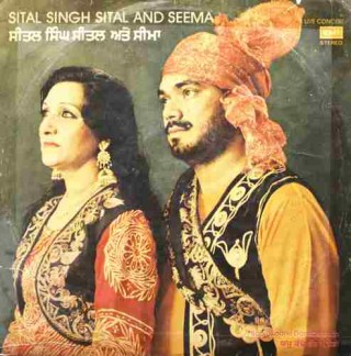 Sital Singh Sital And Seema - ECSD 3094 - LP Record